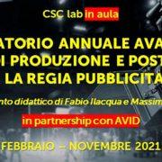 A febbraio 2021 parte il Laboratorio Annuale di Produzione Video del Centro Sperimentale di Cinematografia